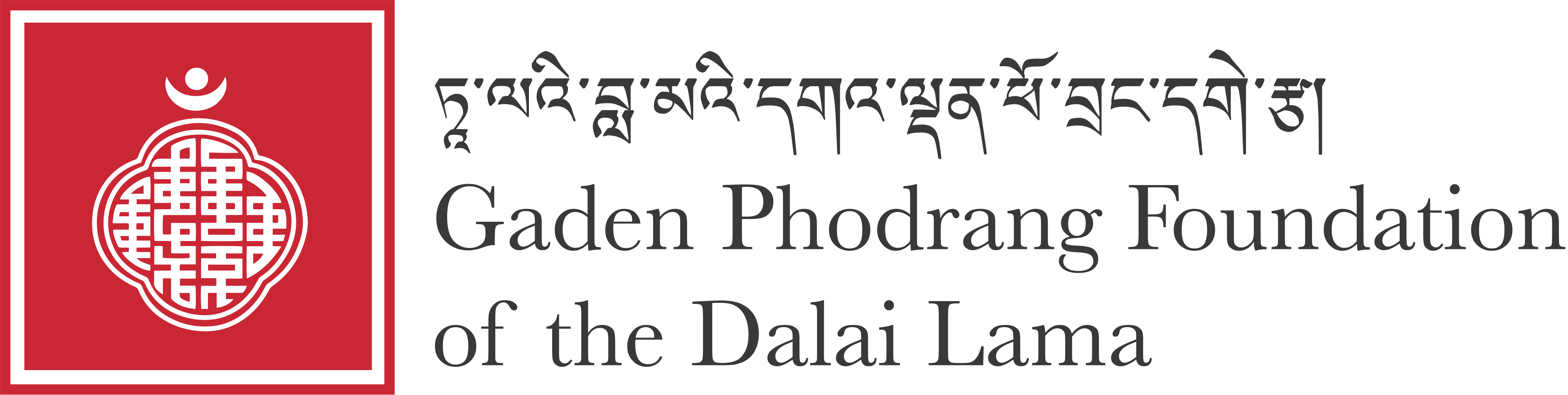 Gaden Phodrang Foundation of the Dalai Lama